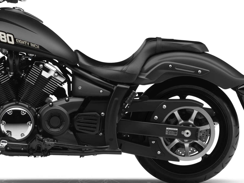 Yamaha_XVS1300CU_EU_2016_Bild2